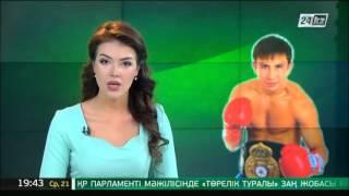 Нет страны лучше Казахстана в мире бокса – спортивный эксперт США