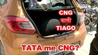 TATA TIAGO CNG || Successful or Not? || Mileage, Performance, Cost of Installation