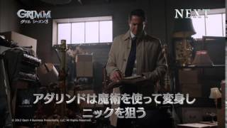 SUPERNATURAL III シーズン3 第15話