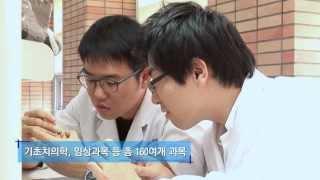 [서울대학교 치의학대학원] 홍보영상