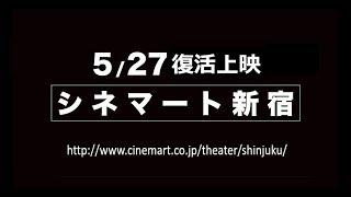 """パンクロック映画の雄、石井岳龍監督(aka:石井聰亙)が、 バンド""""bloo..."""