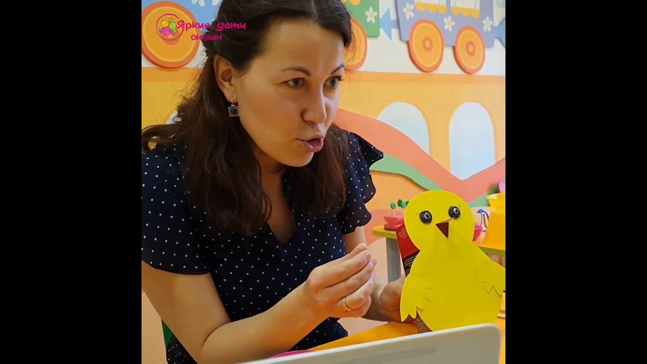 Онлайн-занятия для малышей 1-3 года - YouTube
