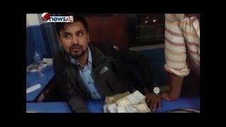 सिधा कुरा टिमलाई किनेको भन्दै पीडितलाई धम्क्याउने व्यक्ती - NEWS24 TV