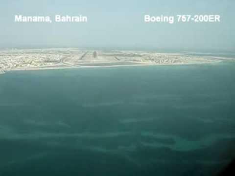 Manama, Bahrain landing, runway 30R, Boeing 757.  BAH / OBBI.  Cockpit view