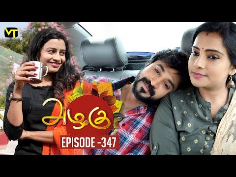 Azhagu - Tamil Serial | அழகு | Episode 347 | Sun TV Serials | 08 Jan 2019 | Revathy | Vision Time
