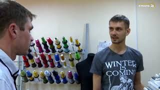 видео Компьютерная вышивка / SWG