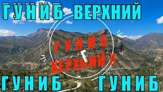 Дагестан Верхний Гуниб Гуниб Дорога Форелевое Хозяйство Янтарное Очень Вкусно и не Дорого