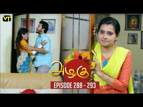 Azhagu Tamil Serial latest Full Episode 288 - 293 telecasted on Sun TV. Azhagu Serial ft. Revathy, Thalaivasal Vijay, Shruthi Raj and Mithra Kurian in lead roles. Azhagu serial Produced by Vision Time, Directed by ON Rathnam, Dialogues by Jagan.   Azhagu serial deals with the nuances of love between a husband (Thalaivasal Vijay) and wife (Revathi), even though they have been married for decades, and have successful and very strong individual personas.     Subscribe for latest Azhagu Episodes - http://bit.ly/SubscribeVT Like us on - https://www.facebook.com/visiontimeindia