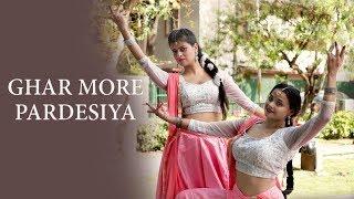 Ghar More Pardesiya Dance Cover | Kalank | Naina Chandra ft Aditi | Dancercise