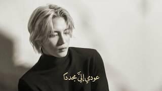 Kim Jaejoong - Time of Sea / Ocean's Time (Arabic sub)