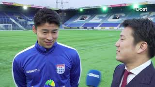 VIDEO: PEC Zwolle heeft Japanner Yuta Nakayama binnen