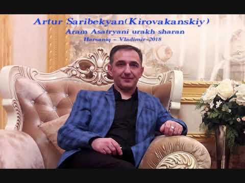 Artur Saribekyan(Kirovakanskiy) - Aram Asatryani - Urax sharan 2018