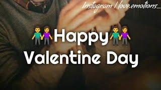 Valentine's Special Whatsapp Status + Ringtone | Aaj Din Valentines da