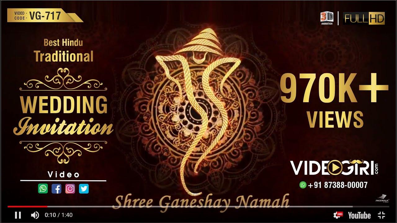 Wedding Invitation Video Best Traditional Hindu Wedding Invitation Video Vg 717 Youtube