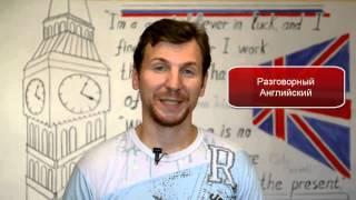 Английский язык с Балезиным Дмитрием