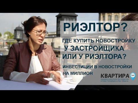 Все Новостройки Волгограда - Новостройки Центрального