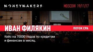 КАК ЗАРАБОТАТЬ НА АРОМАТАХ 70000 рублей ЗА МЕСЯЦ !!!