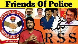 Friends Of போலீஸ்   Jayaraj Fennix   RSS   Rangaraj Pandey speech   U2 Brutus