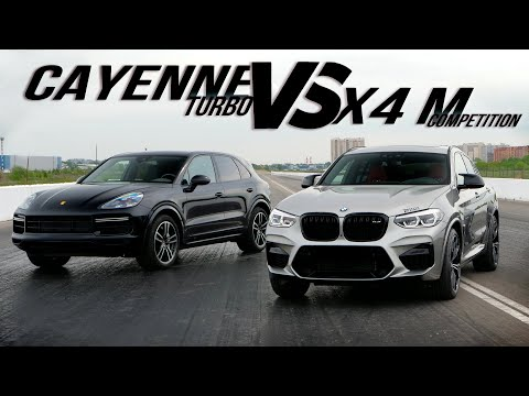 Безумный потенциал BMW X4M VS Cayenne Turbo! Кто кого?