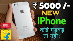 iPhone 5s Staring From Rs.5000 From 2GUD by Flipkart Unboxing And First Impression || V4 Videos
