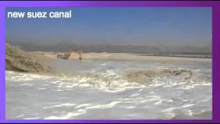 أرشيف قناة السويس الجديدة التكريك ومواسير الطرد  بالقطاع الجنوبي 26يناير2015