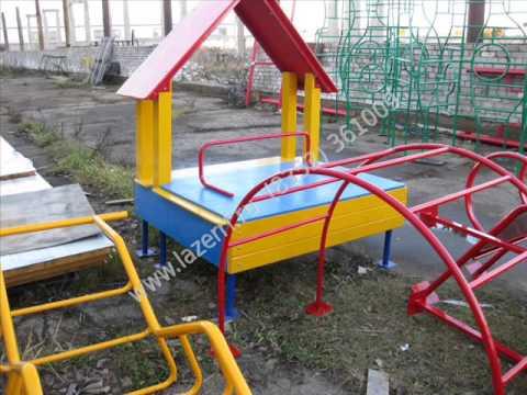 Купить малые архитектурные формы для парка и детской площадки в интернет-магазине kinderland по цене от производителя. Индивидуальный подход к каждому клиенту, гибкая система скидок!