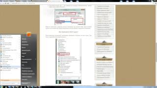 Как изменить mac адрес сетевой карты?(, 2015-01-15T15:34:44.000Z)