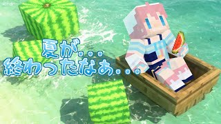 【Minecraft】こつこつブランチマイニングと雑談【水瓶ミア / VTuber】