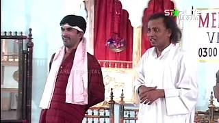 Zafri Khan Sajan Abbas and Amanullah Pakistani Stage Drama Full Comedy Clip
