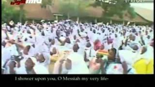 (Urdu Nazm) Zahoor-e-Mahdi-e Akhir Zaman hay - Islam Ahmadiyya - Mahdi has arrived!!!