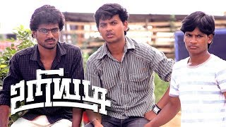 Uriyadi scenes | Vijay's girlfriend is harassed by suruli |  Karthi brutally hits Suruli | Uriyadi