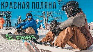 Красная Поляна 2020 Лучший горнолыжный курорт России