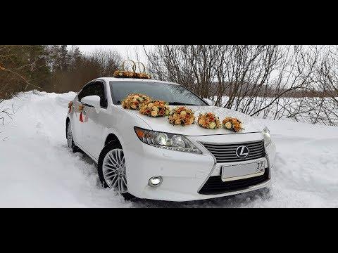 Свадьба в шоколадном цвете. Декор машин на свадьбу.