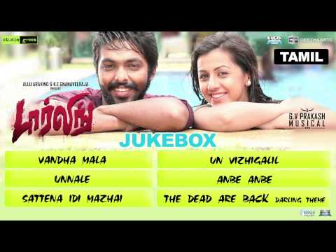 Darling | JukeBox (Full Songs Tamil)