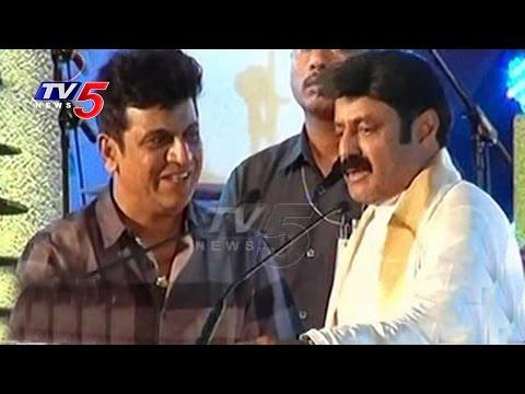 Lepakshi Utsavalu 2016 | Balakrishna Remembers  Kannada Rajkumar Memories | TV5 News