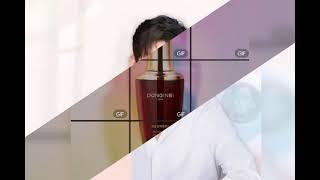 남자도 가꾸는 시대✌ 동인비화장품  배우 김수현