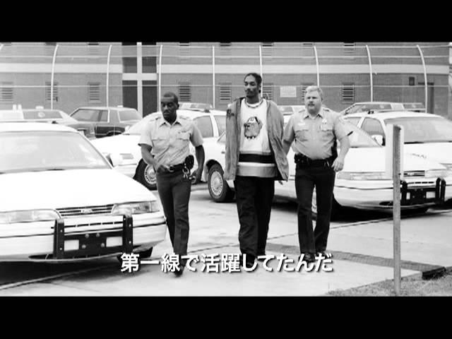 映画『スヌープ・ドッグ ロード・トゥ・ライオン』予告編