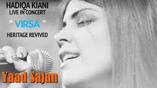 Yaad Sajan Di Aayi   Hadiqa Kiani  Live in Concert   Virsa Heritage Revived   HD Video
