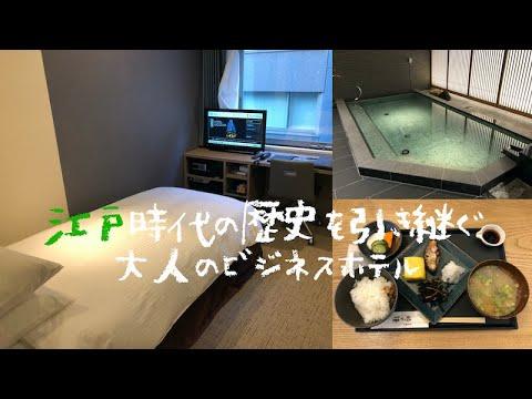 「もっとTokyo(都民割)」で実質プラスで宿泊!<宿泊レポート>2020年7月17日オープン「ホテルかずさや」