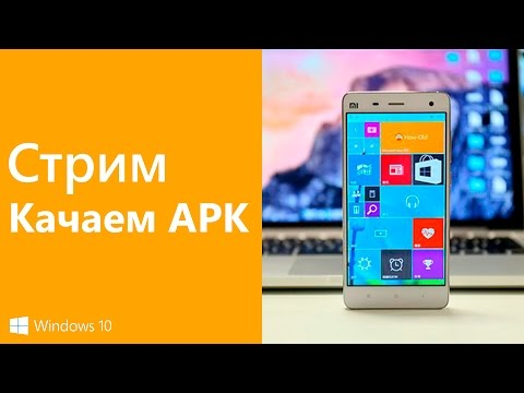 Игры с Android на Windows Phone