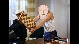 Конфа 04/11/17 - Шахматный срач с Сакрамаром (Г2-Г8 маты ставить мы не бросим)