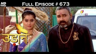 Udann Sapnon Ki - 15th December 2016 - उड़ान सपनों की - Full Episode (HD)