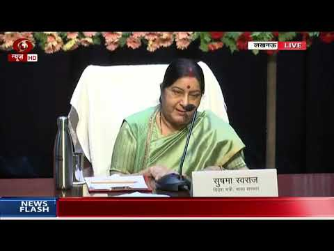 EAM Sushma Swaraj, UP CM Yogi Adityanath addresses media on 15th Pravasi Bhartiya Divas