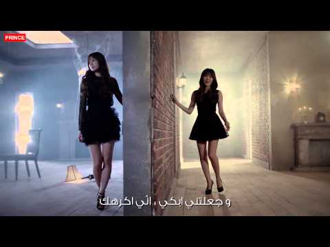Davichi - Be Warmed [ Arabic sub ]