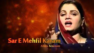 Abida Khanam - Sar E Mehfil Karam - Islamic s