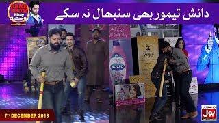 Chakkar Segment | Game Show Aisay Chalay Ga With Danish Taimoor