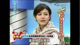 2012-01-12 陳妍希提起小鬼黃鴻升.