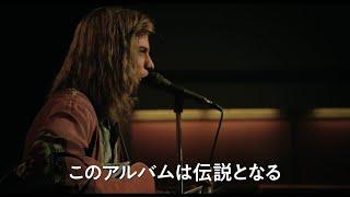 デヴィッド・ボウイの若き日を描く映画『スターダスト』予告編