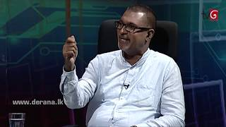 Aluth Parlimenthuwa - 08th November 2019 Thumbnail
