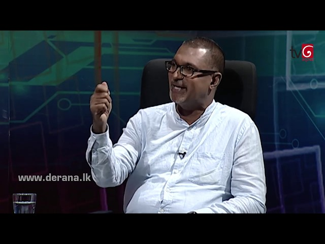 Aluth Parlimenthuwa - 08th November 2019